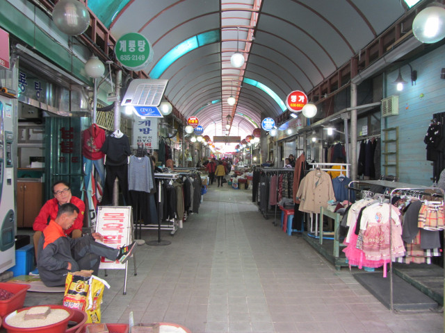 korea-southern-6327