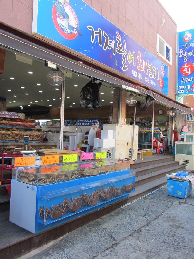 korea-southern-6333