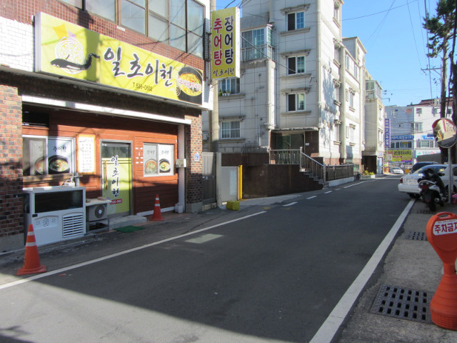 korea-southern-6337