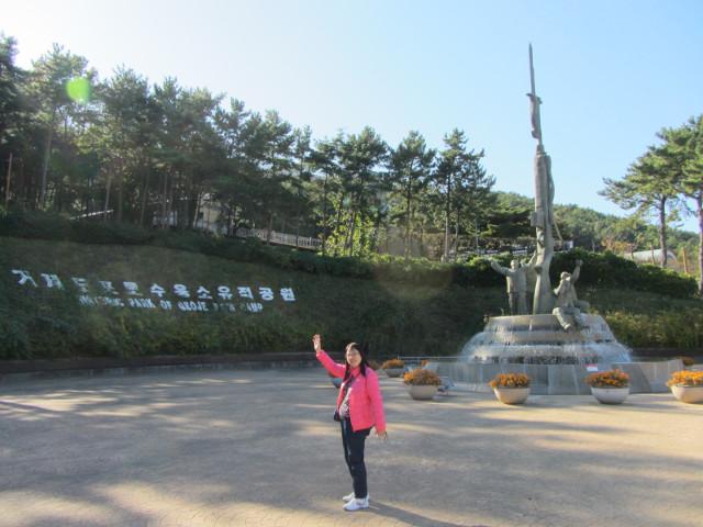 korea-southern-6347