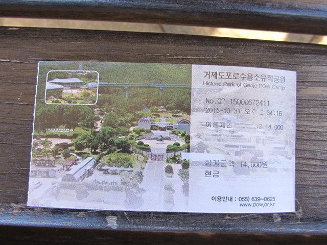 korea-southern-6353
