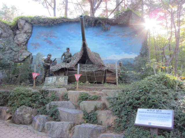 korea-southern-6379