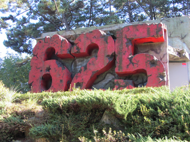 korea-southern-6383