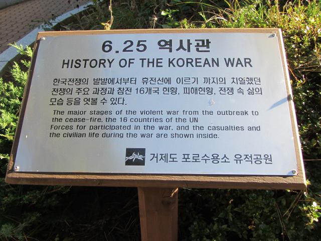 korea-southern-6384