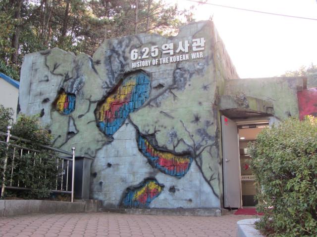 korea-southern-6385