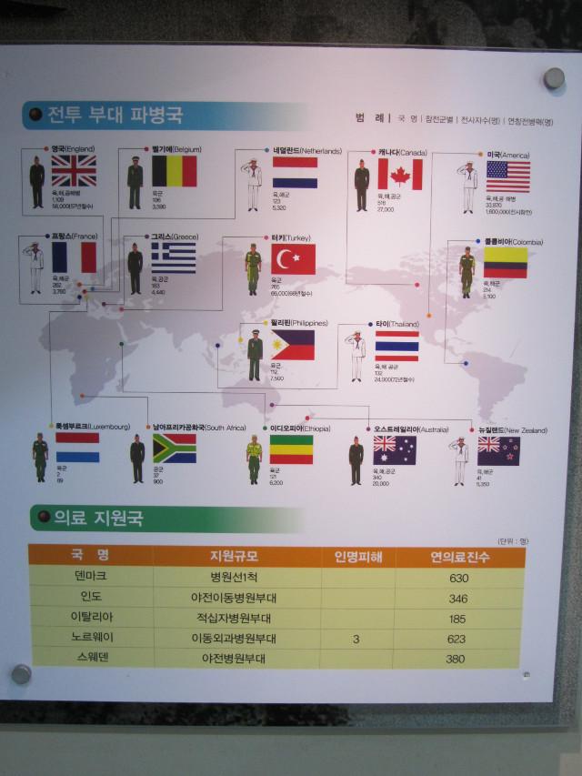 korea-southern-6386
