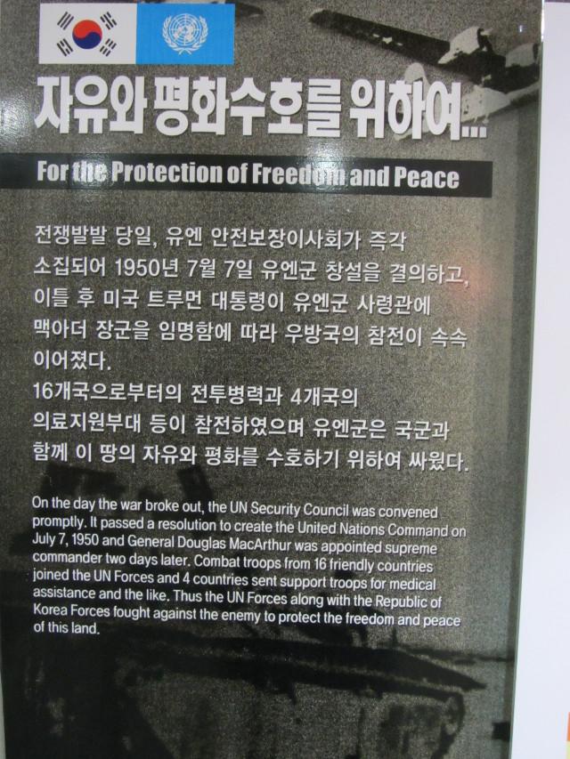 korea-southern-6387