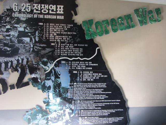 korea-southern-6388
