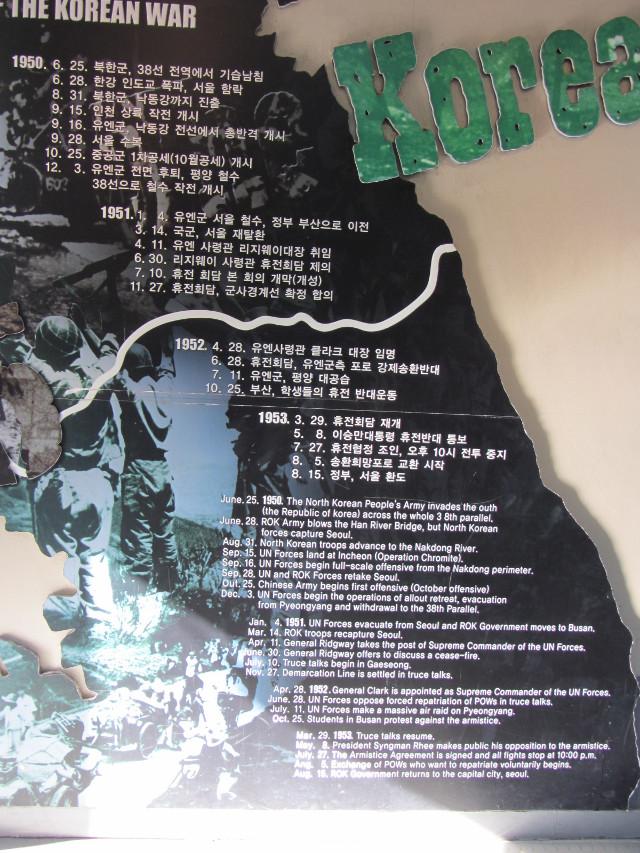 korea-southern-6389