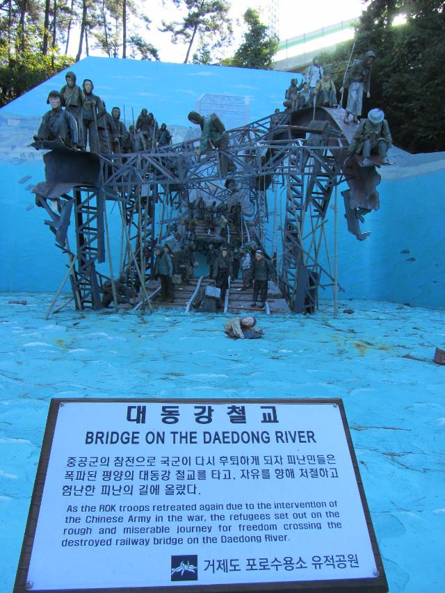 korea-southern-6391