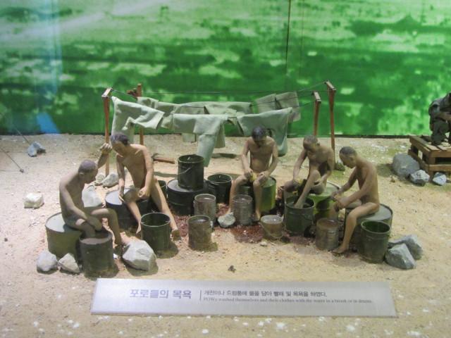 korea-southern-6393