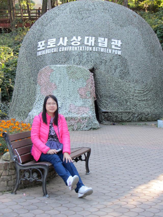 korea-southern-6411