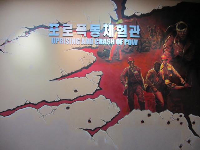 korea-southern-6413