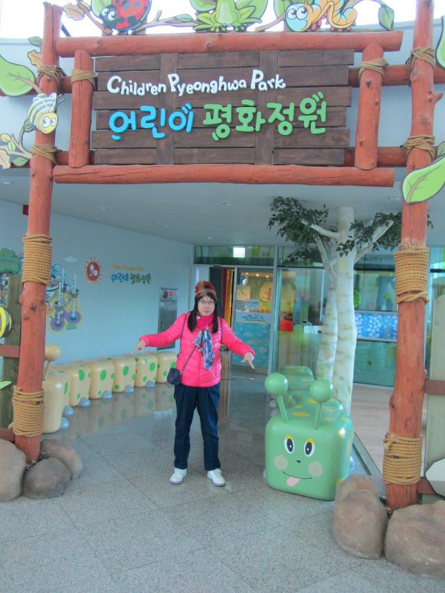 korea-southern-6437