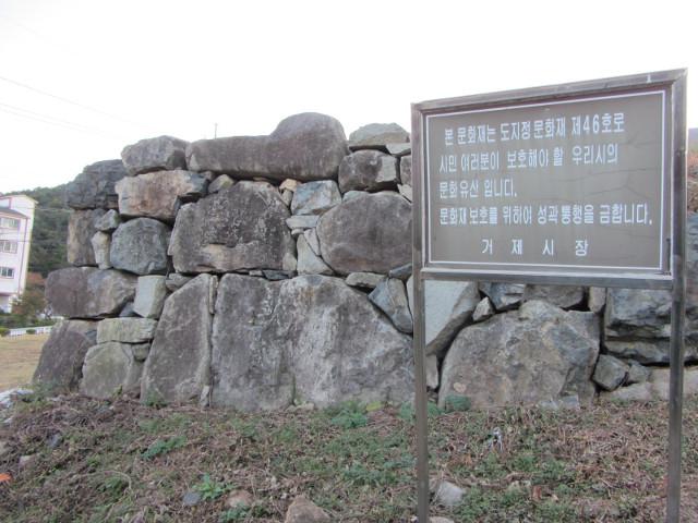 korea-southern-6472