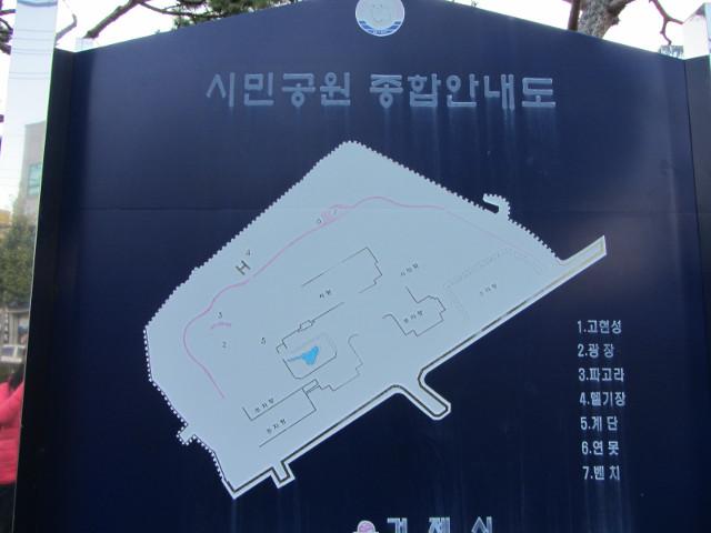 korea-southern-6474