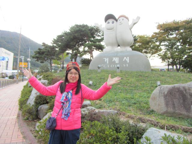 korea-southern-6503