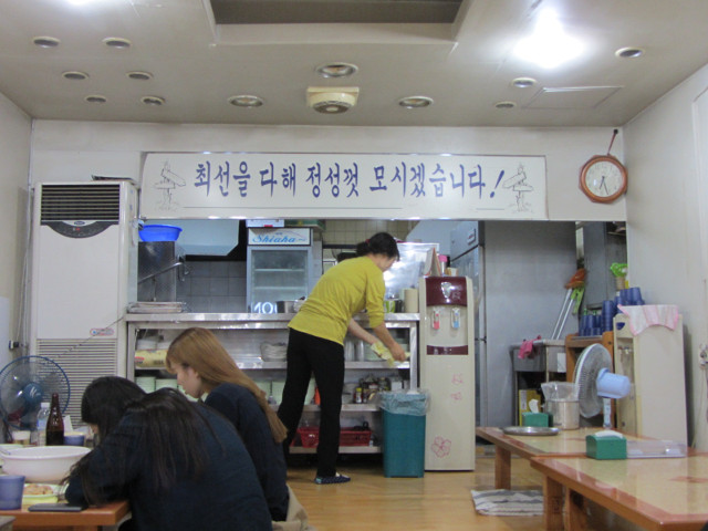 korea-southern-6509