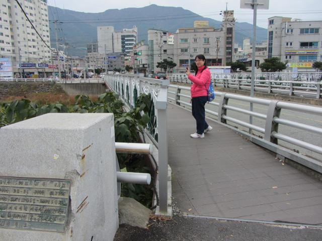 korea-southern-6554
