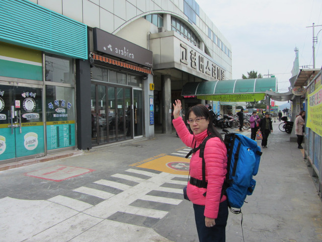 korea-southern-6570
