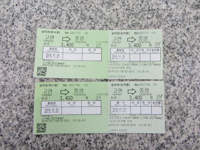 korea-southern-6573