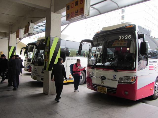 korea-southern-6575