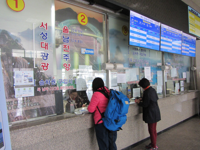 korea-southern-6579