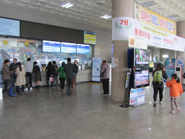 korea-southern-6583
