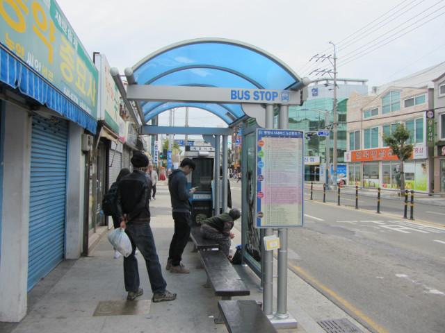 korea-southern-6588