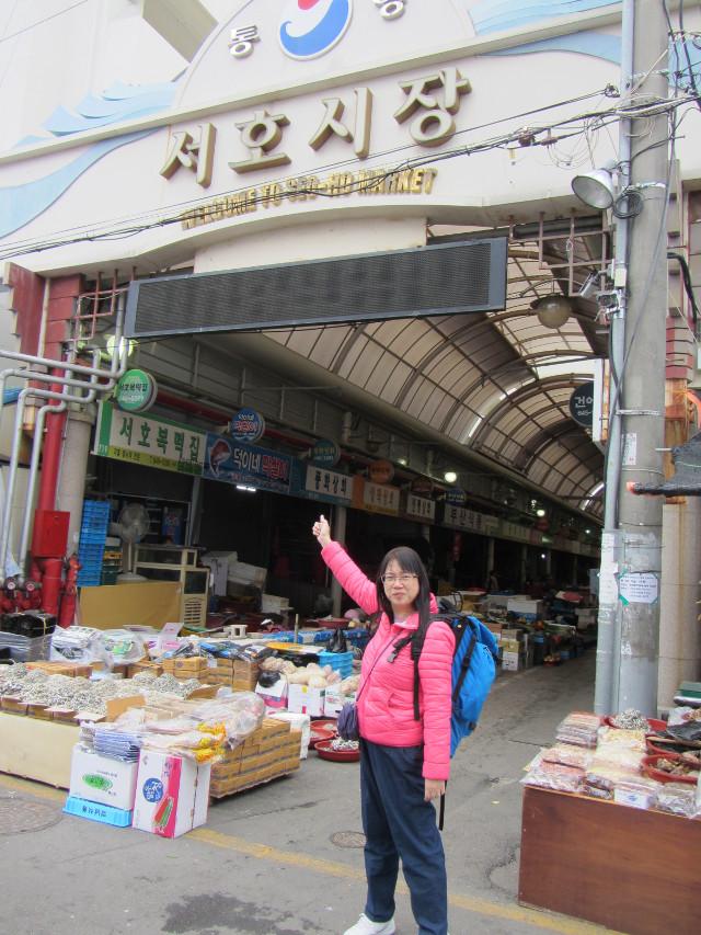 korea-southern-6592