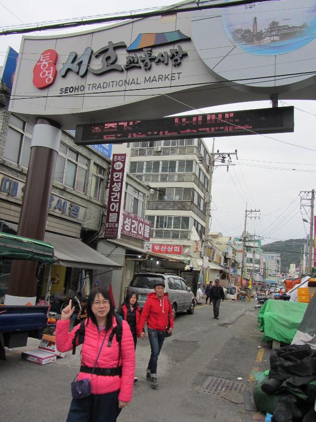korea-southern-6595