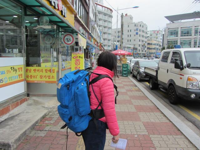 korea-southern-6597