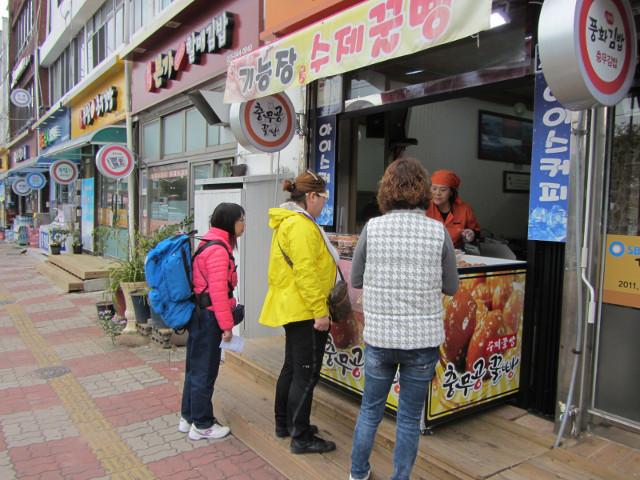 korea-southern-6598