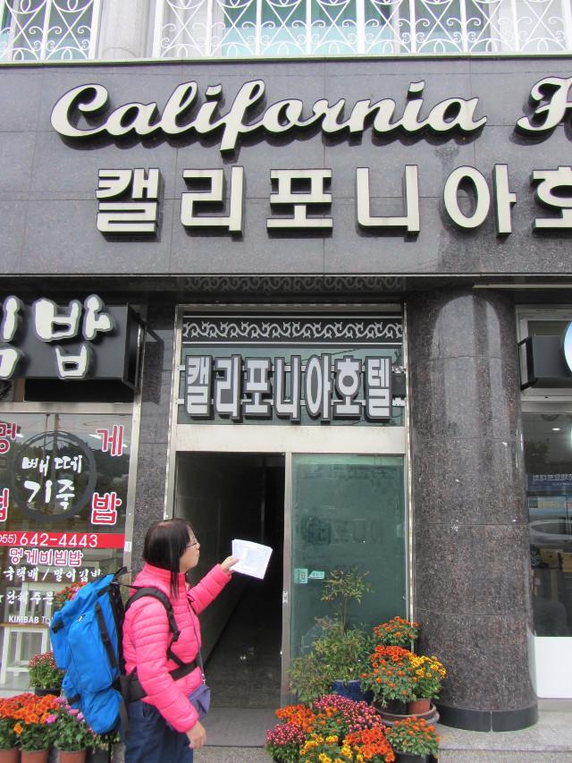 korea-southern-6601