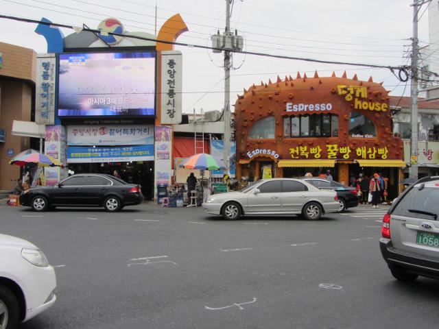 korea-southern-6620