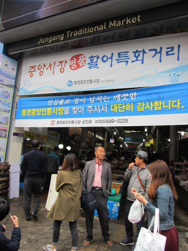 korea-southern-6621