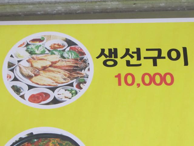 korea-southern-6625