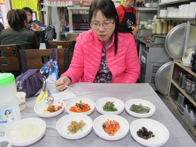 korea-southern-6629