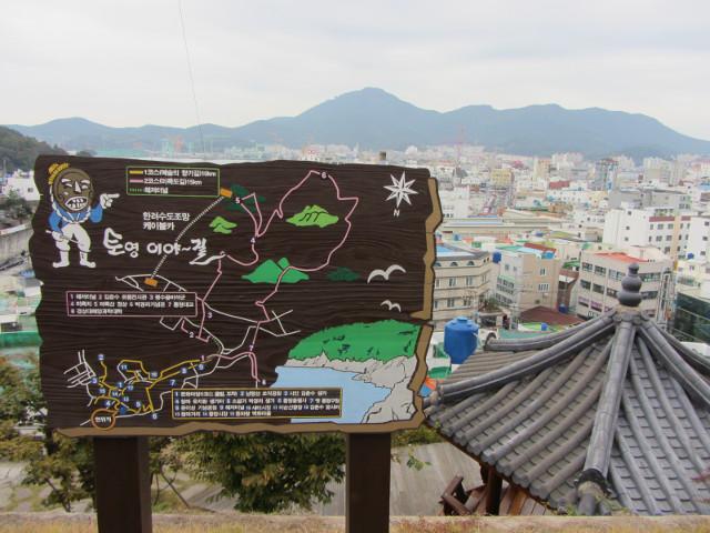 korea-southern-6662