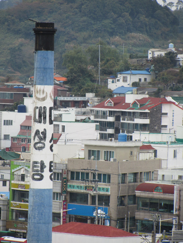 korea-southern-6682