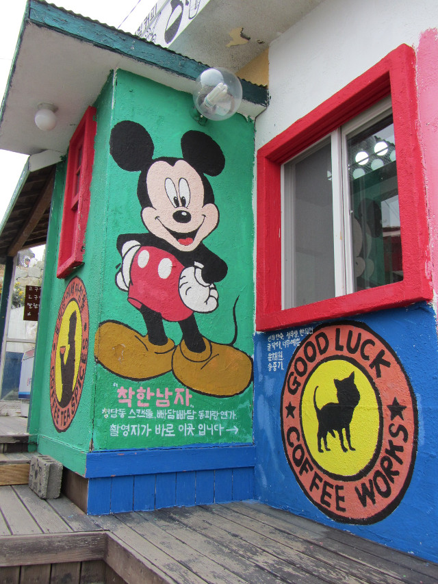 korea-southern-6695