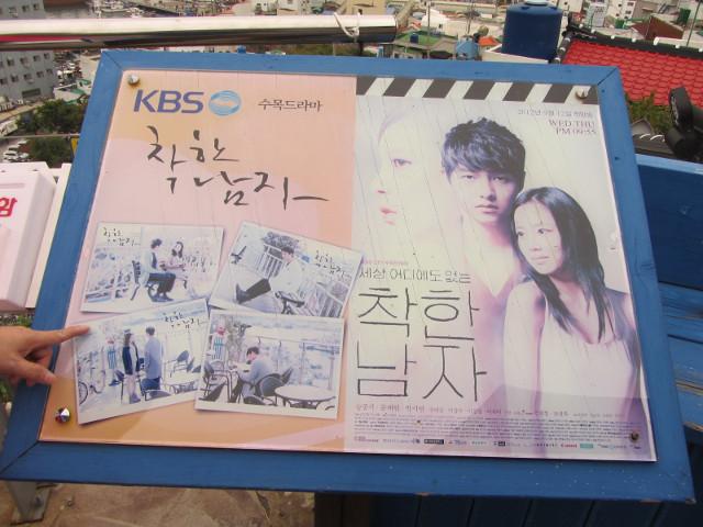 korea-southern-6696