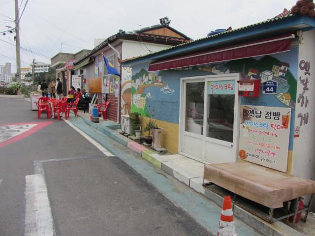 korea-southern-6709
