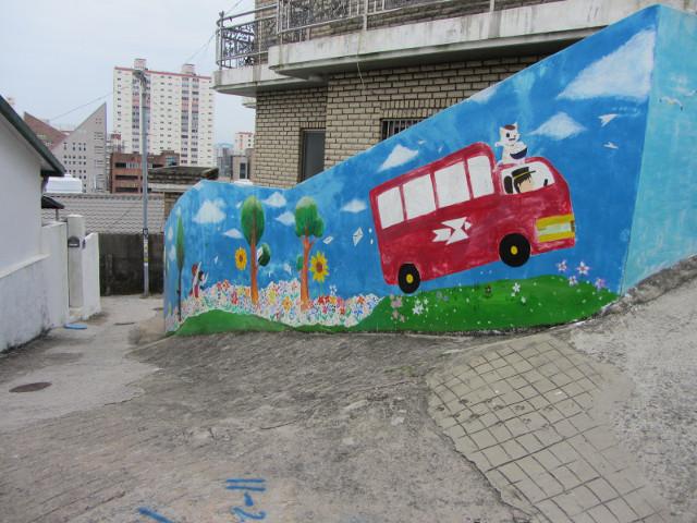 korea-southern-6717