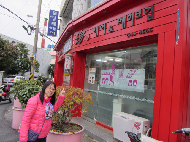 korea-southern-6726