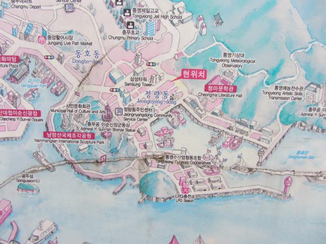 korea-southern-6732