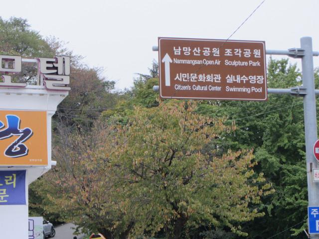 korea-southern-6754