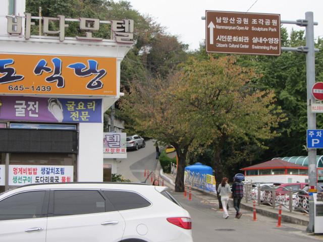 korea-southern-6755