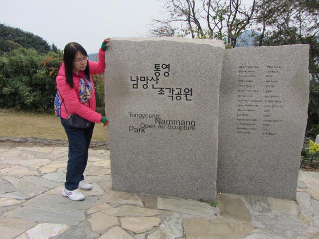 korea-southern-6759
