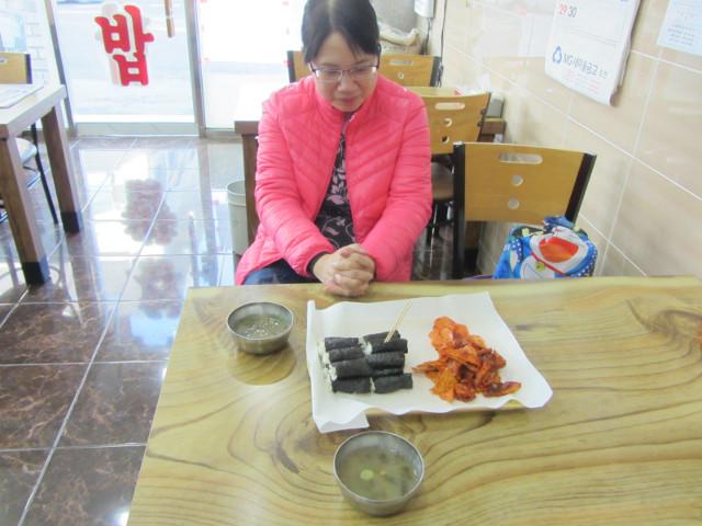 korea-southern-6818